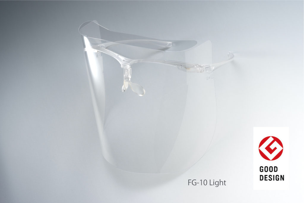 FG-10 Light